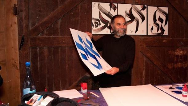 Atelier de calligraphie hébraïque, avec Frank Lalou