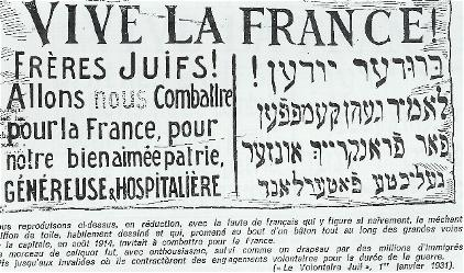 1914-1918 dans la culture yiddish