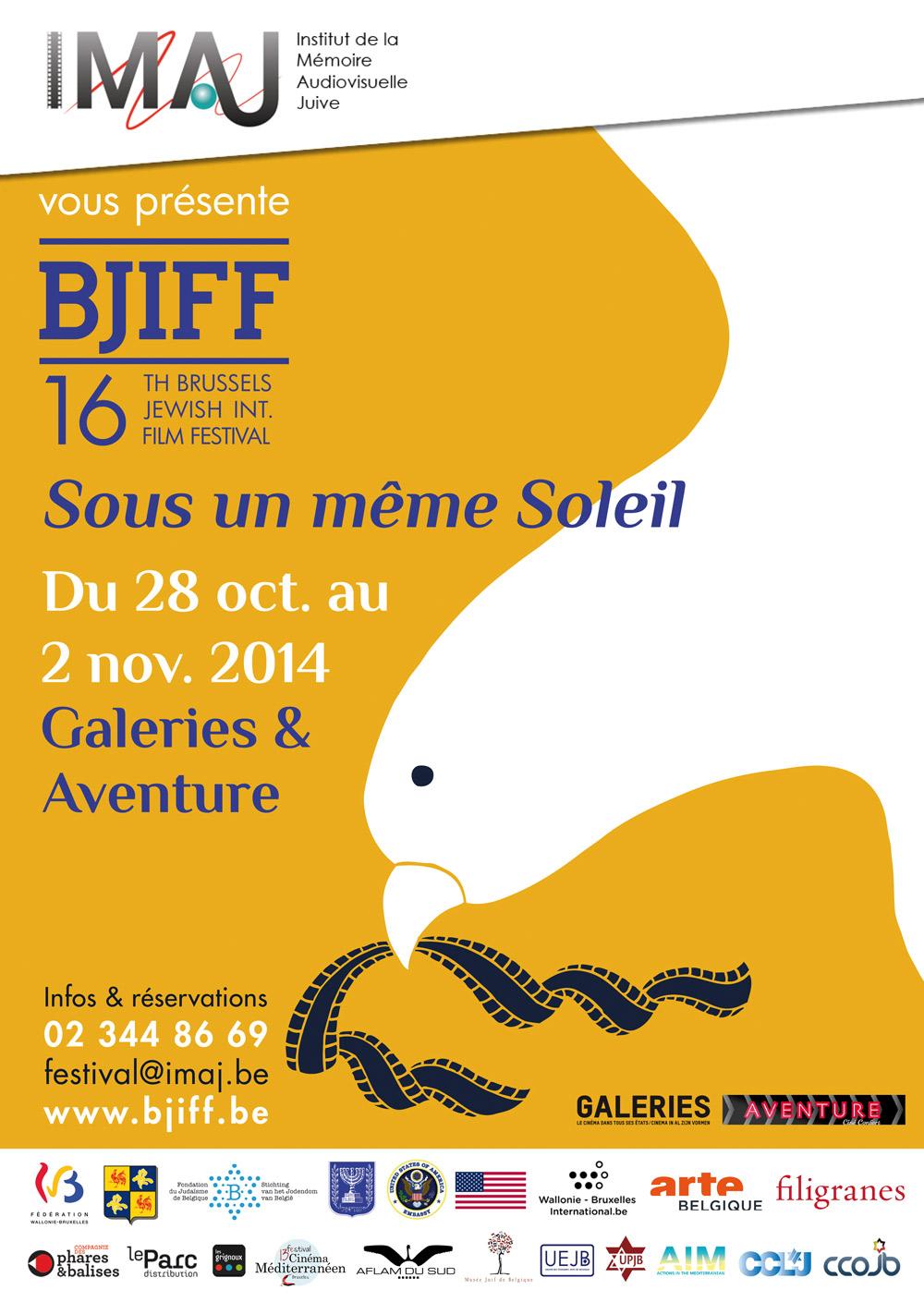 Festival international du film juif de Bruxelles
