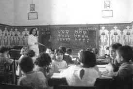 Les femmes de l'Alliance Israélite Universelle