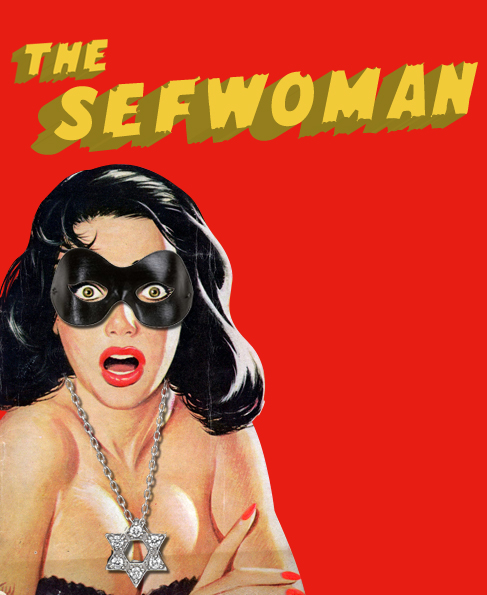 Rencontre: Sefwoman et Ariel Wizman