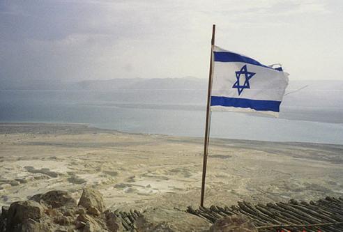 La naissance d'Israël d'après la Tora, avec David Barham-Benhamou
