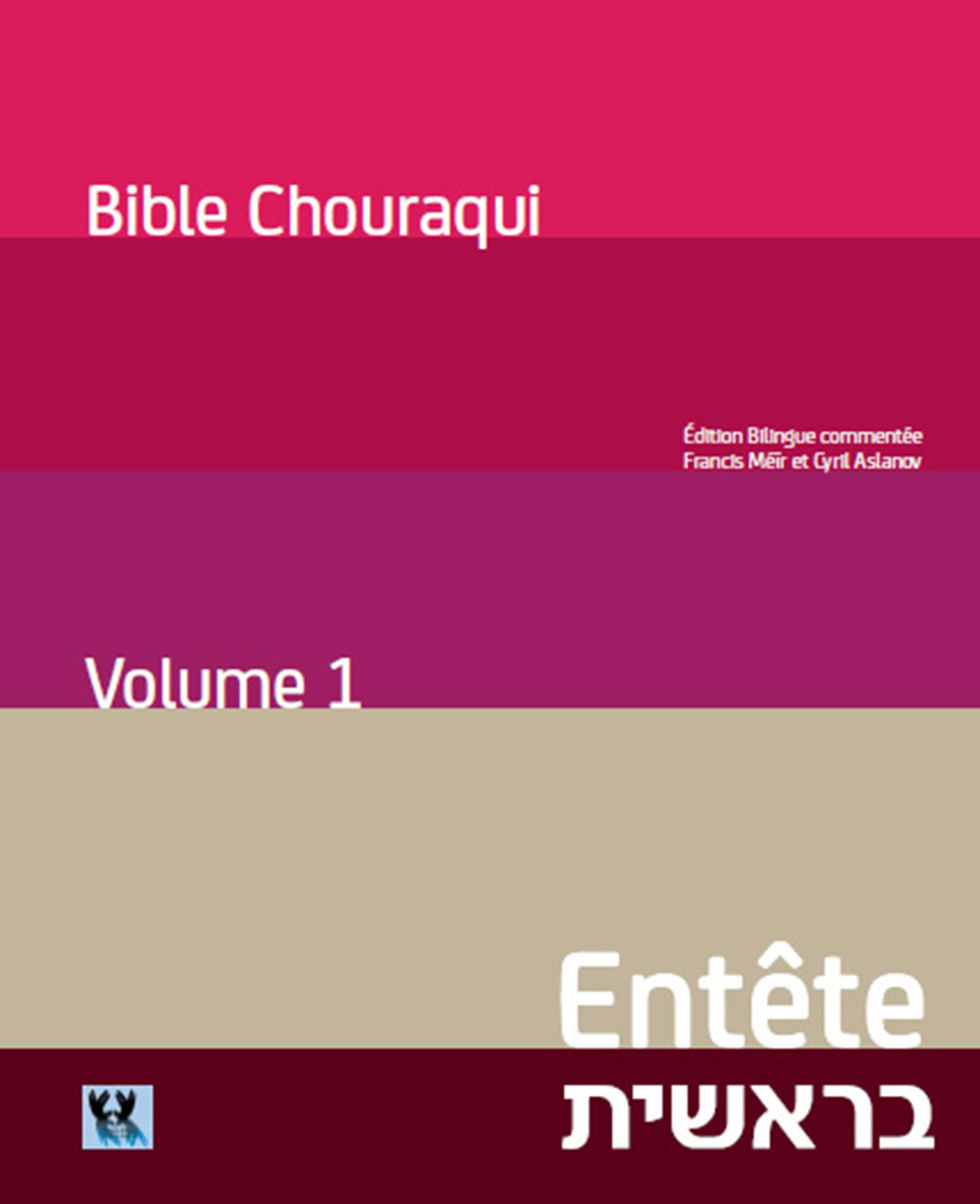 La nouvelle édition de la Bible Chouraqui