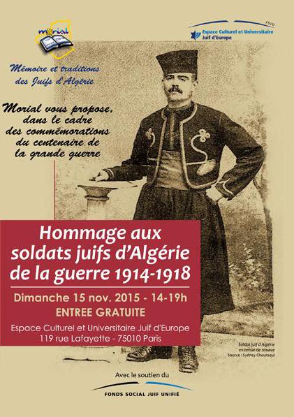 Hommage aux soldats juifs d'Algérie de la guerre 1914-1918