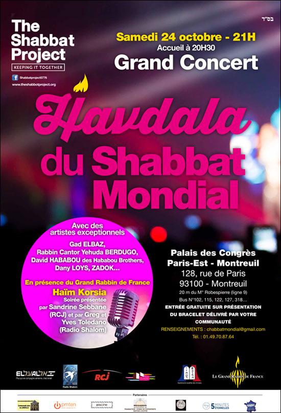 Concert havdala du chabat mondial
