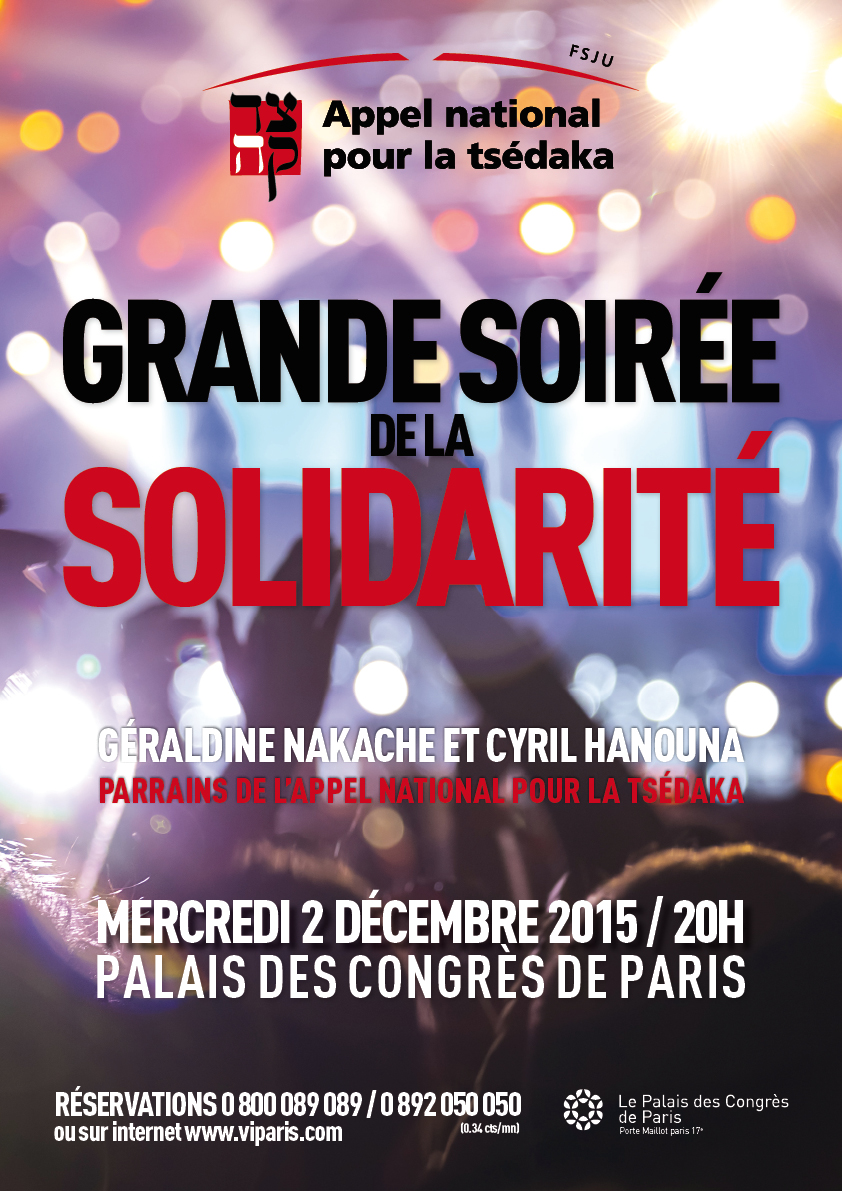 Tsédaka 2015: Soirée de la Solidarité