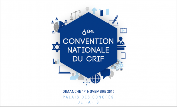 6e Convention nationale du CRIF