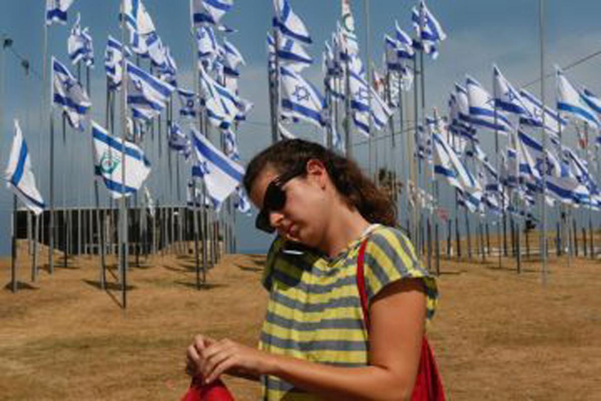 Israël au téléphone