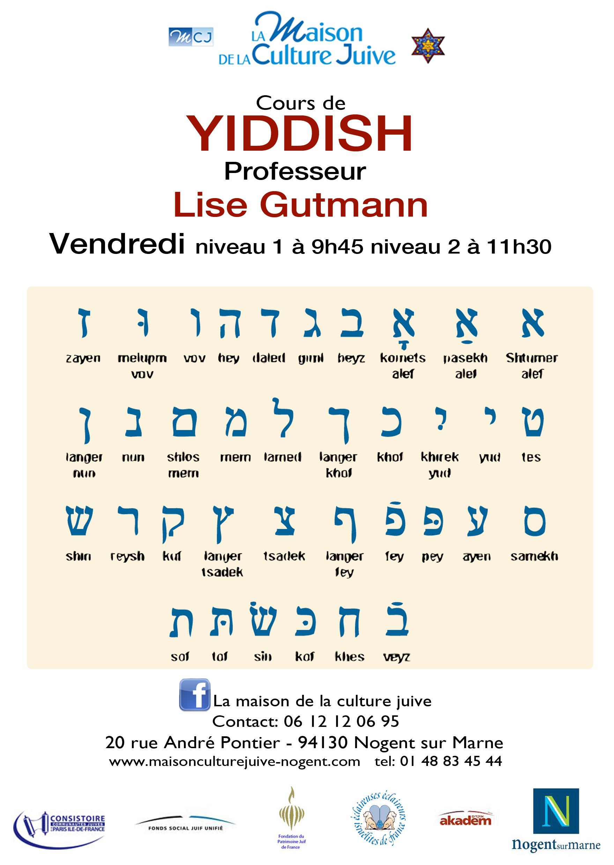 Yiddish, avec Lise Gutman