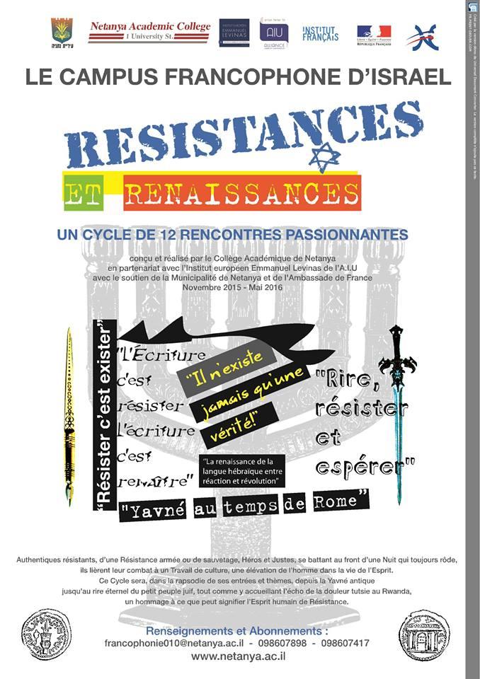 Cycle résistances et renaissances