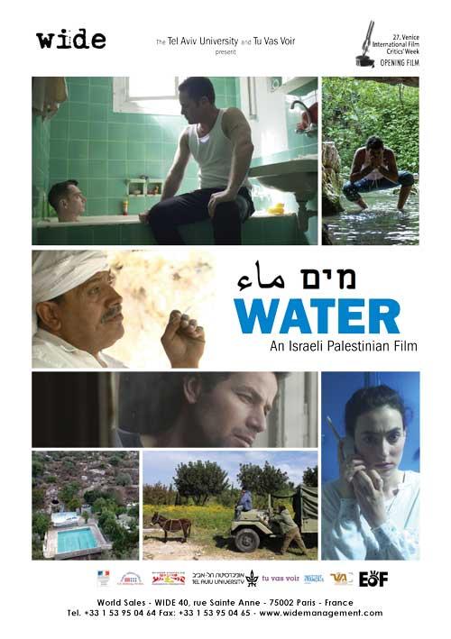 Film : Water, 8 courts métrages