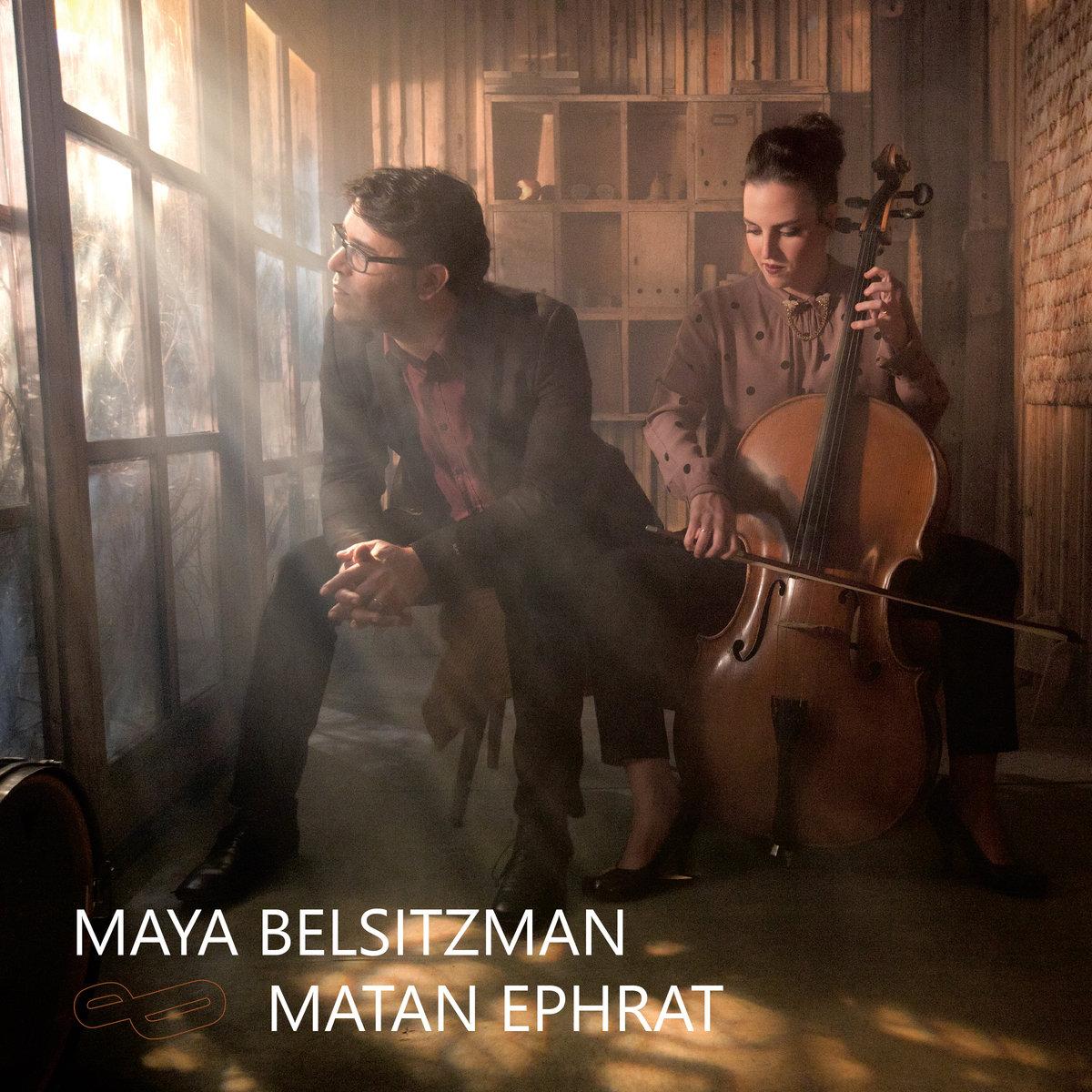 Jazz - Maya Belsitzman et Matan Ephrat