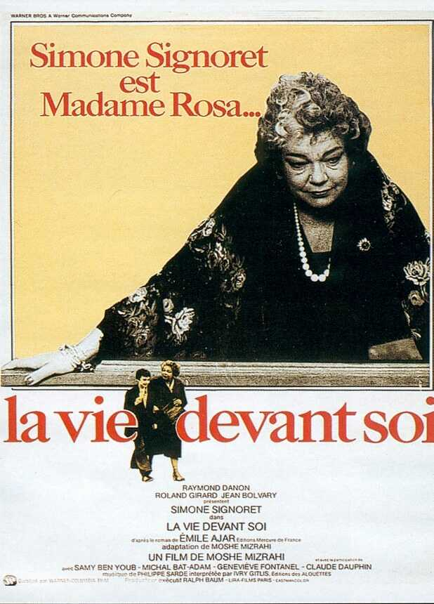 Film : Madame Rosa, de Moshe Mizrahi