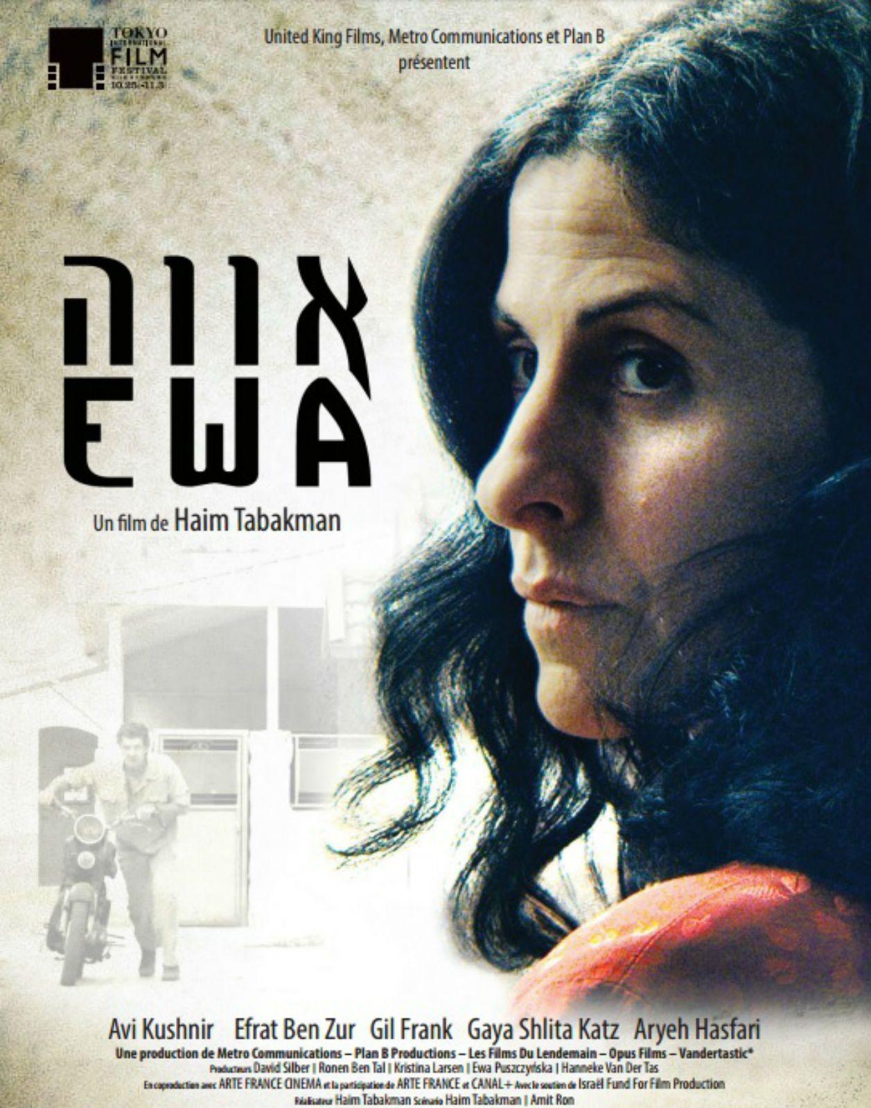 Ewa, de Haim Tabakman