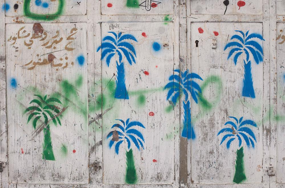 Jérusalem en détail (Photos)