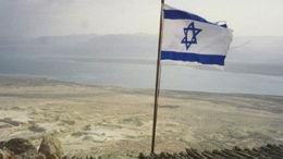 Le judaïsme libéral en Israël