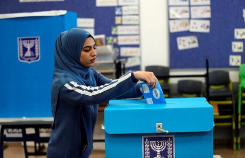 Les citoyens arabes d'Israël