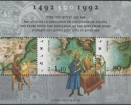 1492: l'expulsion des juifs d'Espagne