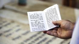 Le Kaddich: une prière pour les morts ?