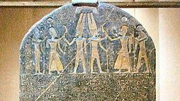 Les origines du peuple hébreu