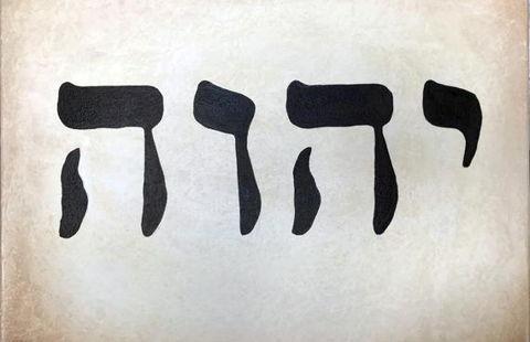Plusieurs noms pour un seul Dieu ?