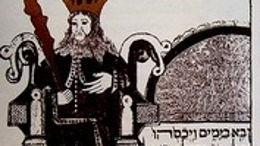 Formes et héritiers de la littérature judéo-espagnole