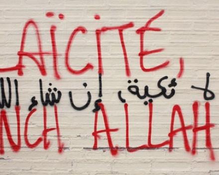 Débat autour du documentaire <i>Laïcité, Inch'Allah!</i>