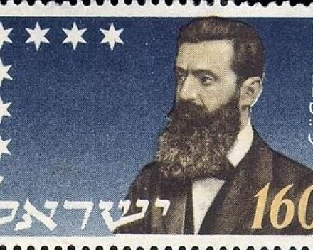 Perspectives sur la légitimité sioniste