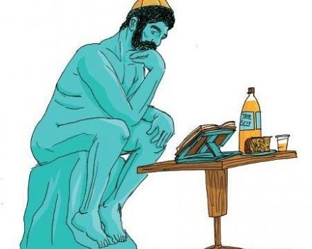 ''La philosophie n'a pas le monopole de la pensée''