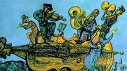 Musique de la poésie hébraïque