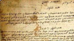 Trésors cachés des archives juives