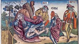 Noa'h: la banalité du mal