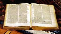 De l'approche juive à l'amphibologie