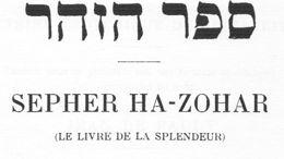 Etudier et traduire le Zohar