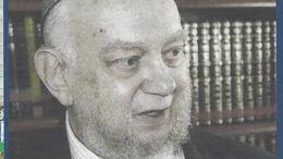 Hommage au Rabbin Daniel Gottlieb