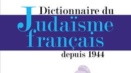 Le dictionnaire du Judaïsme français