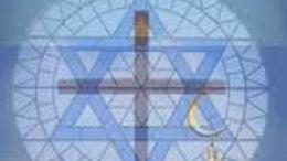 Regards croisés juif et protestant