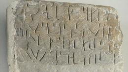 Araméen : langue ancienne et langue moderne