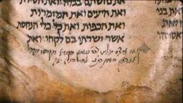 Le judéo-grec, une langue juive ?