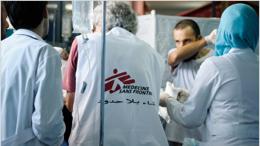 L'aide aux victimes du terrorisme et des catastrophes naturelles