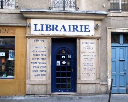 En flânant...à la Librairie du Temple
