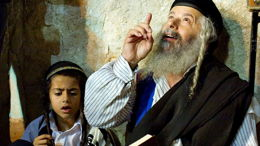 Vaet'hanan: ''Ecoute Israël''