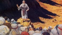 Devarim: le livre de la transmission