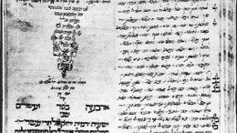 L'espagnol et les dialectes judéo-arabes