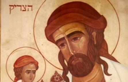 Une lecture juive de l'Evangile