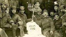 Écrits juifs au cœur de la Grande Guerre