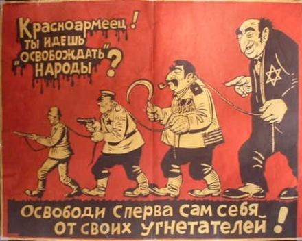 L'antisémitisme soviétique de Staline à Poutine