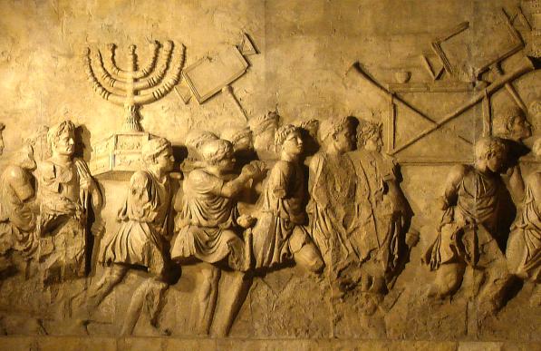 Le sens de l'exil dans la pensée rabbinique