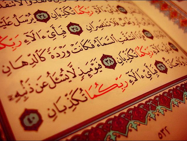 Dans le Coran les juifs sont des moqueurs