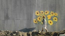 Festival du film israélien de Marseille